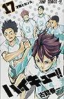 ハイキュー!! 第17巻 2015年08月04日発売