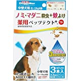 DoggyMan ( ドギーマン ハヤシ ) 薬用 ペッツテクト 【 中型犬用 】 ノミ マダニ 蚊 殺虫 虫よけ対策に