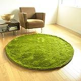 Grass Rug グラス ラグ [ラウンド150]
