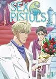 OVA「SEX PISTOLS」vol.1【normal edition】 [DVD]