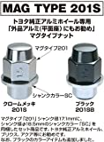 KYO-EI (協永産業) トヨタ純正アルミホイール専用  マグタイプナット クロームメッキ M12xP1.5 全長39mm (ストレート*シャンク径18.5ф)20個 品番201S-20P *ランクル100&200及びLEXUSLS系は除く