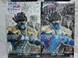 ジョジョの奇妙な冒険 DXコレクション スタンド フィギュア vol.1 2種 セット