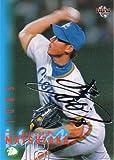 BBM2001 ベースボールカード 黒サインパラレル No.175 松坂大輔