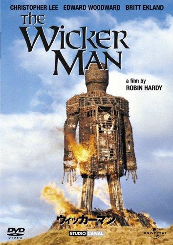 ウィッカーマン