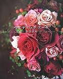 結婚式には花束を