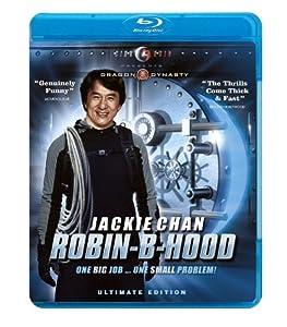 Robin B Hood [Blu-ray] [2006]