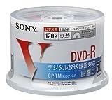 SONY ビデオ用DVD-R 追記型 CPRM対応 16倍速 120分 50枚スピンドル プリンタブル 50DMR12LCPH