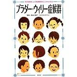 ブラインド・ゲーム―ニューエイジ八犬伝 (Stage10) (Asuka comics DX)