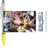 星刻の竜騎士 ロールシートボールペン