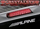 クリスタルアイ CRYSTALEYE 10系 アルファード LEDハイマウント ストップランプ 前期後期 スモークタイプ