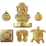 Ankita Gemstones Shri Dhan Laxmi Yantra, God Plated Laxmi Yantra - 6 Pcs Laxmi Yantra