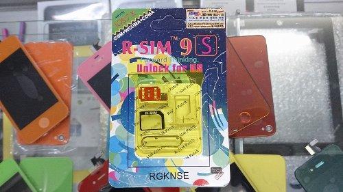 iPhone5S専用 R-SIM9S SIMロック解除 SIM フリー 国内発送 初期不良保証あり