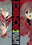 ZOMBIEーLOAN 2 (ガンガンファンタジーコミックス)