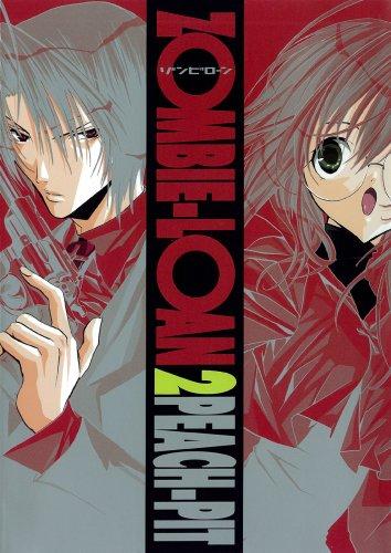 ZOMBIE-LOAN 2 (2) (ガンガンファンタジーコミックス)PEACH-PIT
