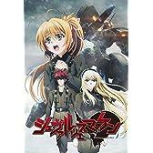 シュヴァルツェスマーケン 1 *BD初回生産限定盤 [Blu-ray]