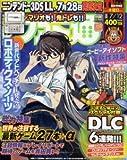 週刊ファミ通 2012年7月12日号