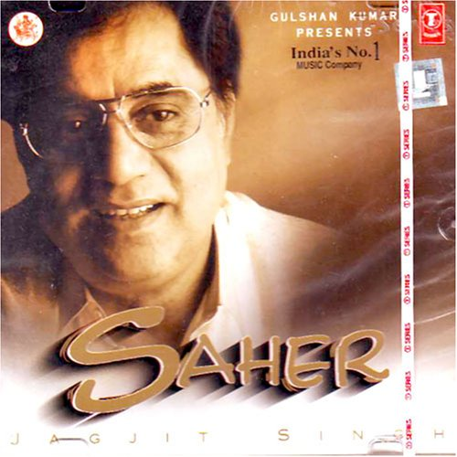 No Need Song Download Mr Jatt: Sajda Jagjit Singh Lata Free Download
