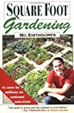 Square Foot Gardening (0878573410) by Mel Bartholomew