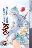 Samurai Deeper Kyo Volume 33 (1427802238) by Akimine Kamijyo