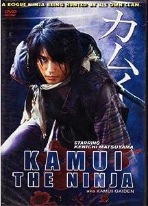 Kamui The Ninja