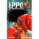 Ippo - Saison 3 - La défense suprême Vol.21