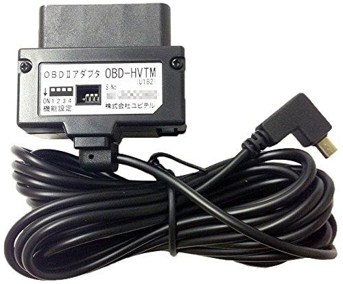 ユピテル(YUPITERU)レーダー探知機用OBDII接続アダプター OBD-HVTM