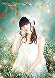 田村ゆかり LOVE LIVE ※Sunny side Lily※ [DVD]