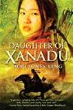 img - for Daughter of Xanadu   [DAUGHTER OF XANADU] [Hardcover] book / textbook / text book