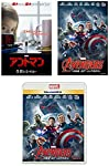【早期購入特典あり】 アベンジャーズ / エイジ・オブ・ウルトロン MovieNEX [ブルーレイ+DVD+デジタルコピー(クラウド対応)+MovieNEXワールド] (「アベンジャーズ/エイジ・オブ・ウルトロン」&「アントマン」ポストカードセット付) [Blu-ray]