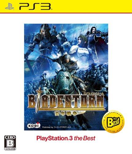 BLADESTORM 百年戦争 PS3 the Best 価格改定版
