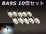 12/24V選択 LED BA9S 5連 10個セット G14 庫内灯 角マーカー ルーム球   (24V用ホワイト)