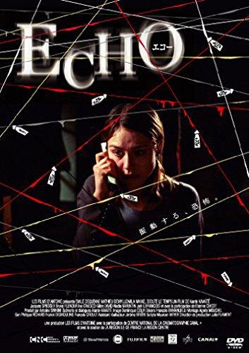 ECHO エコー [DVD]