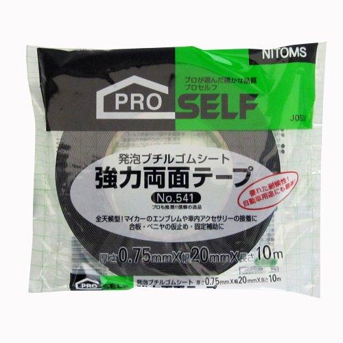 nitto-j9020-doble-cara-cinta-adhesiva-541-20-mm-x-10-m-alta-resistencia-mehrzweck-resistente-a-la-in