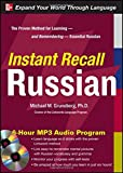 Instant Recall Russian, 6-Hour MP3 Audio Program