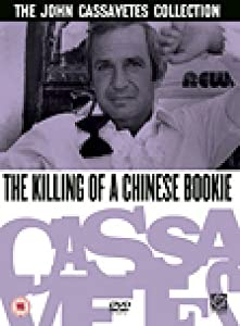 The Killing Of A Chinese Bookie [DVD]
