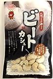 池田食品 北豆匠 ビートカシュー 55g×10袋