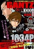 GANTZ the 1000 vol.1 (GANTZ the 1000) (集英社マンガ総集編シリーズ)