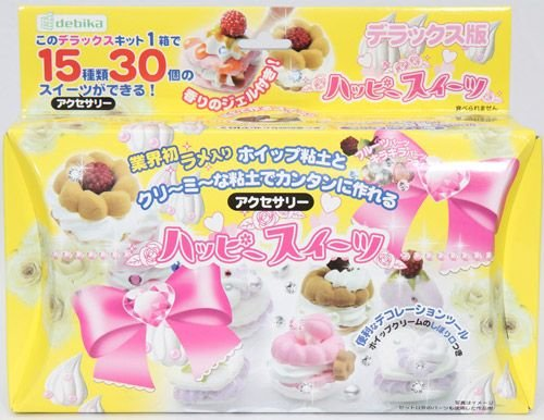 big DIY miniature cookie cupcakes clay deluxe set Japan