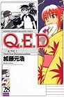 Q.E.D.証明終了 第28巻 2007年09月14日発売