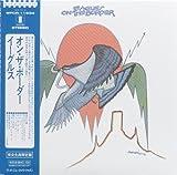 オン・ザ・ボーダー(紙ジャケット、SHM-CD)