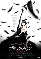 ブラック・スワン (ナタリー・ポートマン 主演) [DVD] amazon