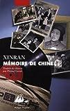 Mémoire de Chine (2809701490) by Xinran