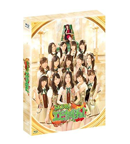 SKE48 エビカルチョ!Blu-ray BOX本編3枚+特典DISC1枚