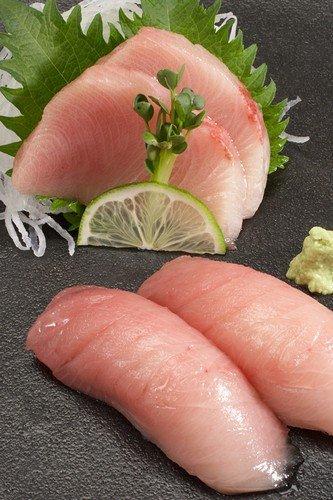 Frozen Farmed Sashimi Grade Yellowtail Fillets (Hamachi) ~1.6 lbs