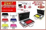 (DS Lite・DSi収納可能)GAME BOX DX(ライムグリーン)