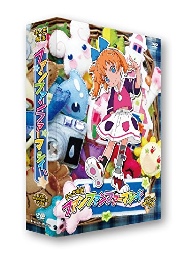 animation-anime-fushigi-mahou-fun-fun-pharmacy-dvd-memorial-pack-4dvds-japan-dvd-ffbn-9001