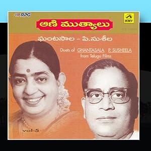 Priyurala Ghantasala & la Duets