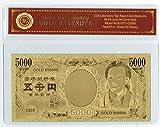 金の日本の紙幣シリーズ (5000円札 樋口一葉)