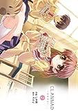 CLANNAD-クラナド-(2)<CLANNAD-クラナド-> (電撃コミックス)