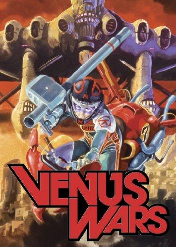 The Venus Wars (ヴイナス戦記 新リマスター & 16:9 ワイドスクリーン版 DVD 北米版)